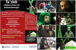 Iranian Ta'zieh Performers to Go to Germany, Poland