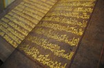 Rare Handwritten Quran on Display at World Heritage Week in Kashmir
