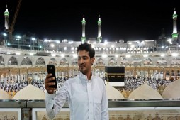 Taking Photos Banned at Islam's Holiest Sites