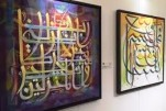 Calligraphy Exhibition to Promote Unity in Muslim World