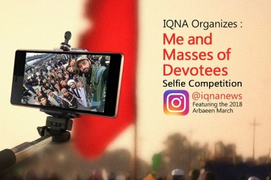 Arbaeen March Selfie Competition
