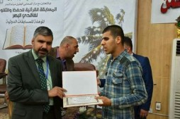 Iraq Selects Representative for Visually-Impaired Int'l Quran Contest