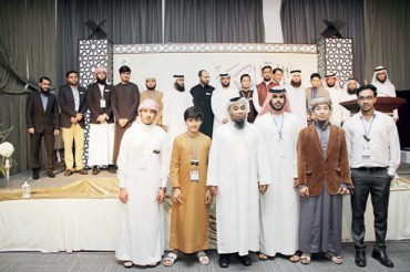 Dubai Hosts Quran Contest for New Converts