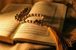 Nigeria's Nat'l Quran Recitation Competition Begins in Katsina