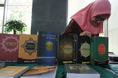 Quran Translated in 16 Local Languages in Indonesia