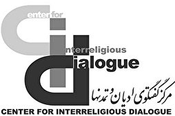 Iran, France to Hold Interfaith Dialogue