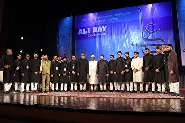 Ceremony Held at Aligarh University to Celebrate Imam Ali (AS) Birthday