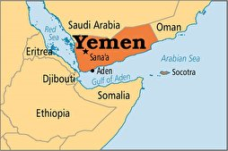 20 Saudi Troops Killed in Yemenis' Retaliatory Attack