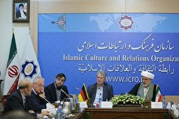 Iran, Germany Hold Interfaith Dialogue