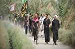 First Group of Pilgrims Begin Arbaeen March