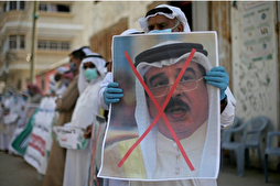 Majority of Bahrainis against Normalization Deal with Israel