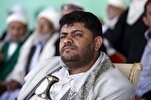 Normalization of Ties with Israel A Crime: Houthi
