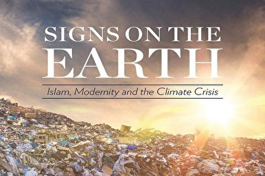 IHRC Author Evening in London to Discuss 'Signs on the Earth'