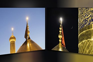 Imam Hussein (AS) Holy Shrine's Flag Replaced