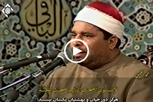 Recitation of Surah Hashr by Egyptian Qari Muhammad al-Laythi (+Video)