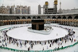 Hajj to Be Held with Limited Number of Pilgrims