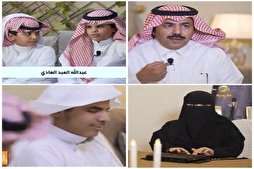 Four Visually-Impaired Children of Saudi Family Memorize Quran