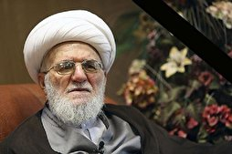 Forum to Discuss Ayatollah Taskhiri's Character, Thoughts