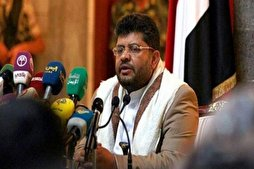 Yemeni Official Urges UN Impartiality